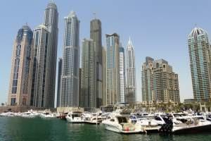 DUBAI (I)